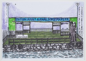 Station Kant Kanal,